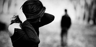 Психология личной жизни