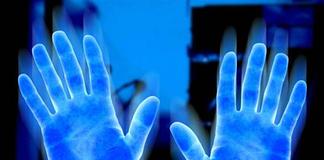 совместимость по отпечаткам пальцев